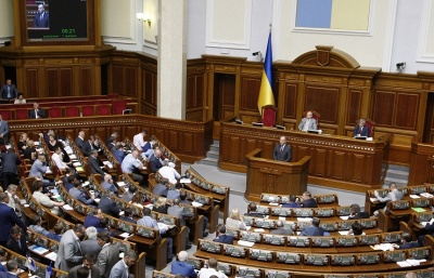 Ukrainian lawmakers initiate bill on martial law in Donetsk, Luhansk regions