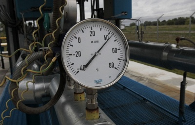 Hungary's FGSZ suspends gas supply to Ukraine