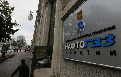 EU, IMF to finance most part of expenses on Ukraine-EU-Russia gas deal – Naftogaz
