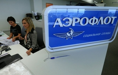 Aeroflot starts selling discount tickets from Moscow to destinations in Far East