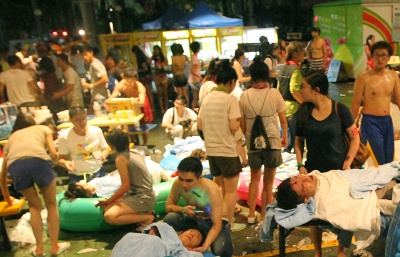 More than 430 people injured in Taiwan water park explosion