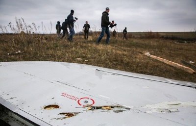Dutch investigators complete work at Boeing crash site in Ukraine