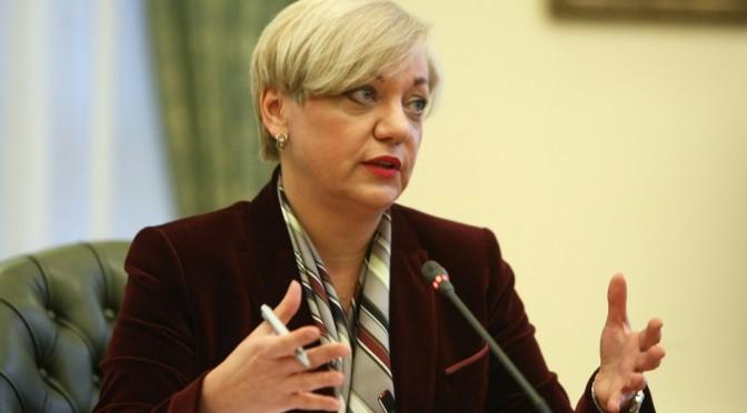 Гонтарева пояснила, чому Нацбанк не знизив облікову ставку
