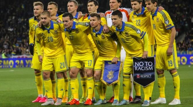 Україна залишилася 27-ю у рейтингу ФІФА