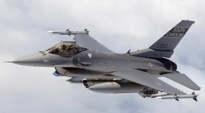 Коаліція знищила десятки ракетно-пускових установок ІДІЛ